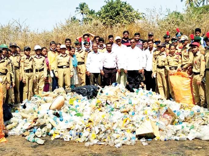 Sindhudurg: NCC's Platinum-free Killa Campaign, Malvan Municipal Corporation took the initiative | सिंधुदुर्ग : एनसीसीचे प्लास्टिकमुक्त किल्लाअभियान, मालवण पालिकेने घेतला पुढाकार