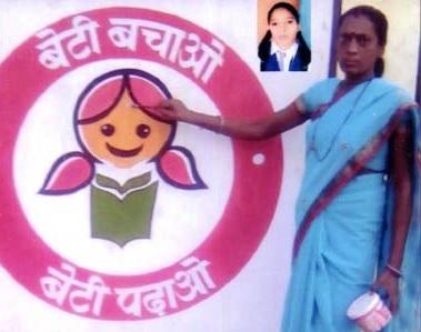 'Mother' painted in Gondiya for children's treatment | मुलांच्या उपचारासाठी गोंदियात 'आई' रंगविते भिंती