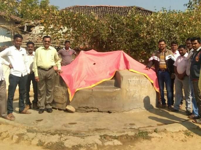 People poisoning of drinking water in Kurkheda in Gadchiroli district | गडचिरोलीच्या कुरखेडात थिमेटयुक्त पाणी प्यायल्याने नागरिकांना विषबाधा
