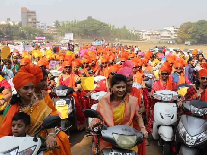 Women's Day 2018 Kolhapur: Women's Rally 'Women's Strength Jagar' | Women's Day 2018 कोल्हापूर : महिला रॅलीतून 'स्त्रीशक्तीचा जागर'