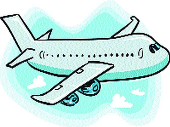 Delay in initialization: Launching of a flying aircraft from the departmental commissioner after four hours of waiting | शुभारंभालाच विलंब : विभागीय आयुक्तांना लहरी विमानसेवेचा फटका चार तासांच्या प्रतीक्षेनंतर लॅँॅडिंग