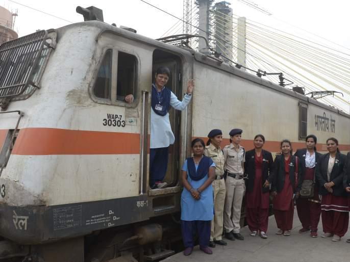 Women took control of Intercity, Vidarbha Express | महिलांनी घेतला इंटरसिटी, विदर्भ एक्स्प्रेसचा ताबा