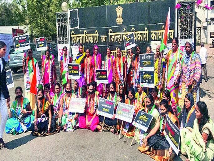 'Silent agitation' for women's safety '' Vadhi Mahila Congress: In front of the Collector's office, the dam | महिलांच्या सुरक्षिततेसाठी 'मूक आंदोलन' राष्टÑवादी महिला कॉँग्रेस : जिल्हाधिकारी कार्यालयासमोर धरणे