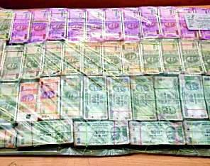 32 lakh suspicious cash seized | ३२ लाखांची संशयास्पद रोकड जप्त