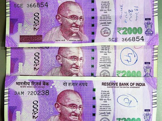 In Nagpur, how are the bad notes in ATM? Citizens angry questions | नागपुरात एटीएममध्ये सदोष नोटा कशा? नागरिकांचा संतप्त सवाल