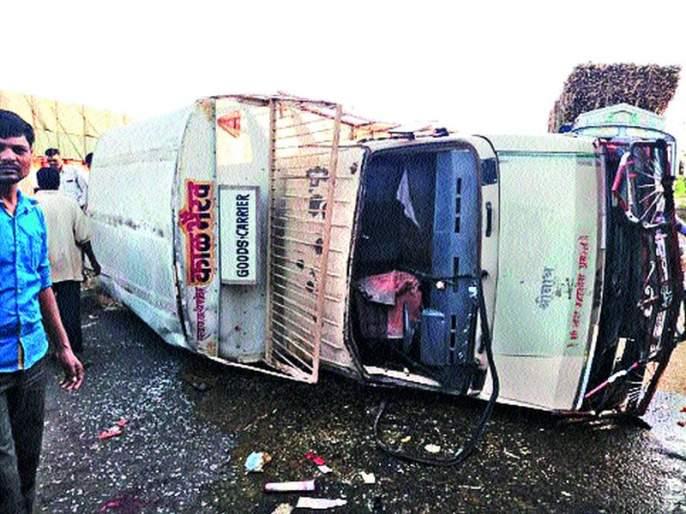 One killed in a road accident | विंचूरनजीक अपघातात एक ठार