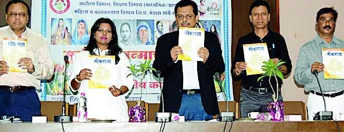Lokrajya, Marathi Language Literature Convention Special | लोकराज्य, मराठी भाषा साहित्य संमेलन विशेषांक वाचनीय