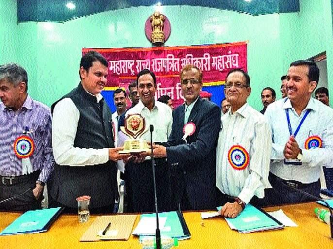 Anniversary of the Gazetted Officer's Nashik Committee: Honorable Chief Minister has taken this award | राजपत्रित अधिकाºयांच्या नाशिक समितीचा सत्कार वर्धापनदिन : मुख्यमंत्र्यांनी काढले गौरवोद्गार