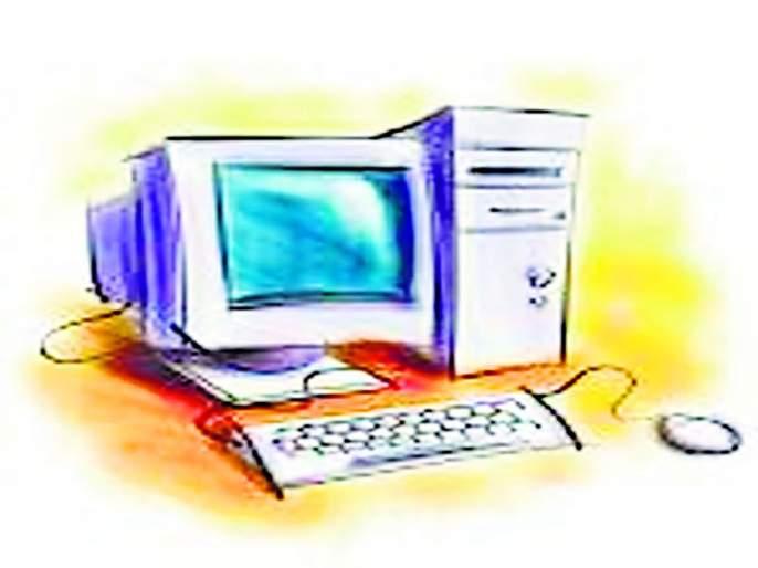 Chokkalingam: Only 47 percent of the workforce in four talukas are in the process of computerization of Gudi Padva. | चोक्कलिंगम : चार तालुक्यांत फक्त ४७ टक्केच कामकाज सातबारा संगणकीकरणाला गुढीपाडव्याचा मुहूर्त