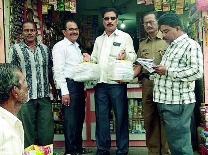 100 kg plastics seized | १०० किलो प्लॉस्टीक जप्त