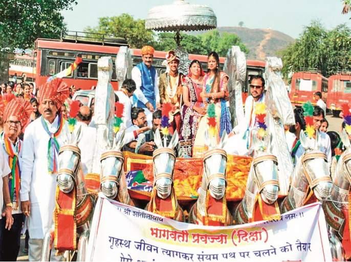 One-Day Diksha Mahotsava at Shantinath Jain Temple at Talegaon Station, Pimpari | तळेगाव स्टेशन येथील शांतिनाथ जैन मंदिरात एकदिवसीय दीक्षा महोत्सव