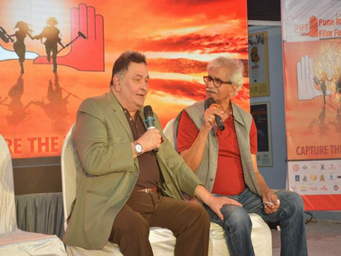 Raj Kapoor is not Guru, Acting Institute: Rishi Kapoor's in 'PIFF'   राज कपूर गुरू नव्हे, अभिनयाची इन्स्टिट्यूट : ॠषी कपूर यांचे 'पिफ'मध्ये भावोद्गार