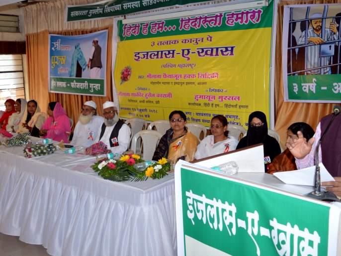 Kolhapur: Cut off to divide Hindu-Muslim by 'Triple divorce': Humayun Murshal | कोल्हापूर : 'तिहेरी तलाक'वरून हिंदू-मुस्लिमांत फूट पाडण्याचा कट : हुमायून मुरसल