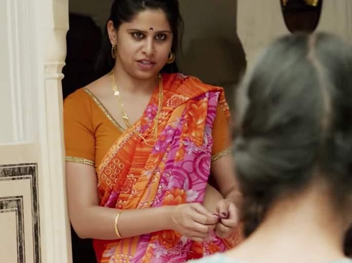 Admittedly, Bollywood is praising Bollywood's most striking performance   'लव सोनिया'तल्या लक्षवेधक परफॉर्मन्समुळे सईची होतेय बॉलिवूडमध्ये प्रशंसा