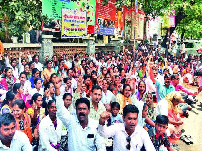 Rural Health Campaign Worker's Movement | ग्रामीण आरोग्य अभियान कर्मचाऱ्यांचे आंदोलन