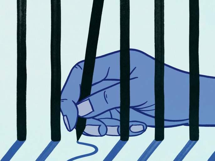 Now the prisoners in Nagpur jail will appear for 'MBA' | नागपूरच्या मध्यवर्ती कारागृहातील कैदी होणार आता 'एमबीए'