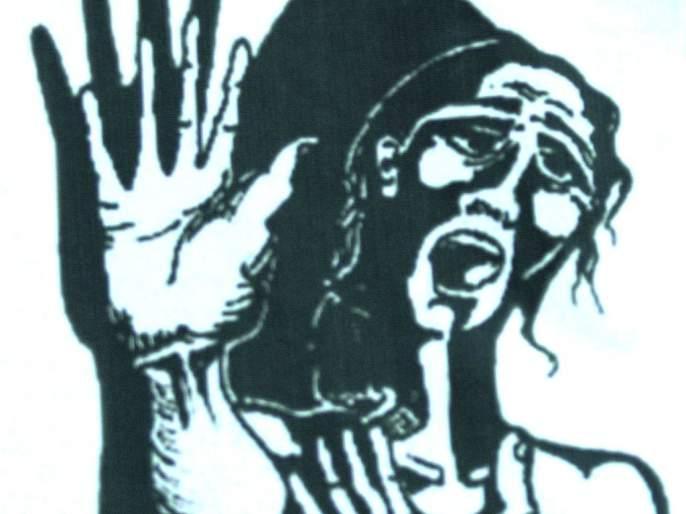 Molestation on 65-year-old lady in Bhandara district | भंडारा जिल्ह्यात ६५ वर्षांच्या मतिमंद वृद्धेवर अत्याचार