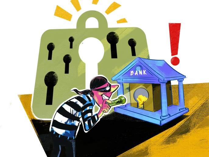 60 percent lockers in the state are unsafe; Scam of rules | राज्यातील ६० टक्के लॉकर्स असुरक्षित; नियमांची पायमल्ली