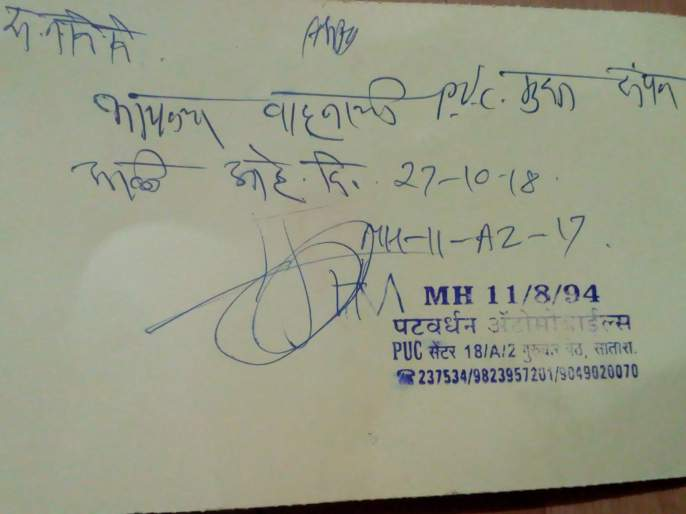 Satara: New Fund! Doorwork as a postcard reminder of the oblivion | सातारा :नवा फंडा ! विस्मृतीतील पोस्टकार्ड स्मरणपत्र म्हणून दारात