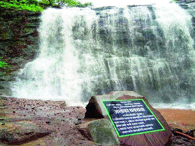 The Asoka Falls Footstep near Igatpuri   इगतपुरीजवळील अशोका धबधब्याची वाट सुकर