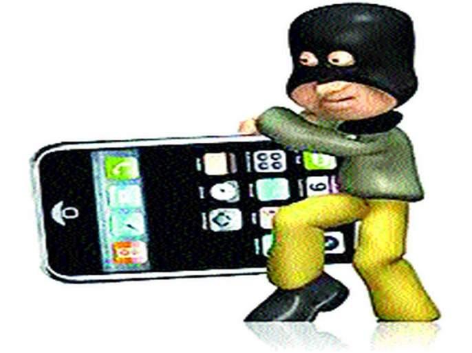 Negligence of Police: Types of Mobile Tapping by Foot Fractions Increasing Crime of Mobile Theft | पोलिसांचे दुर्लक्ष : पादचाºयांच्या हातातील मोबाइल हिसकाविण्याचे प्रकार मोबाइल चोरीचे वाढते गुन्हे