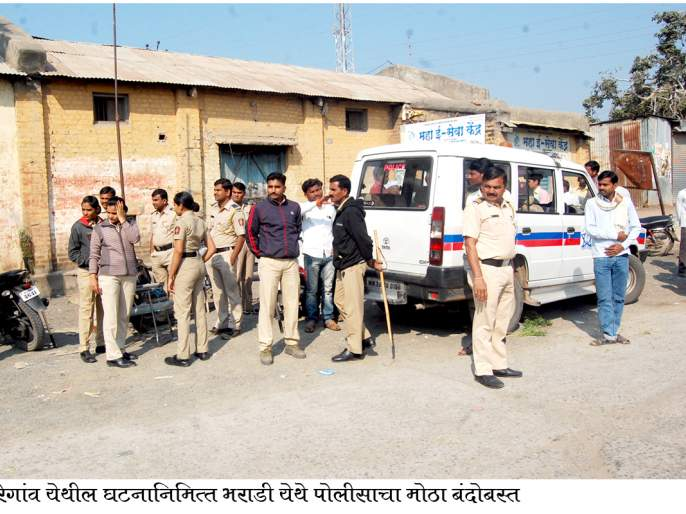 In peaceful silence in Aurangabad district | औरंगाबाद जिल्ह्यात बंद शांततेत