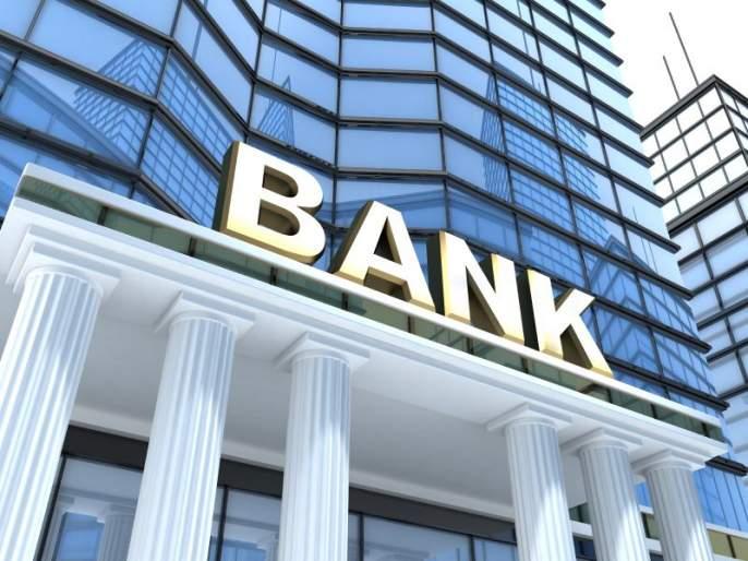 Withdrawal of thousands of pensioners in Nashik due to bank's defamation | बॅँकांच्या हलगर्जीपणामुळेनाशिकचे हजारो पेन्शनधारक वंचित
