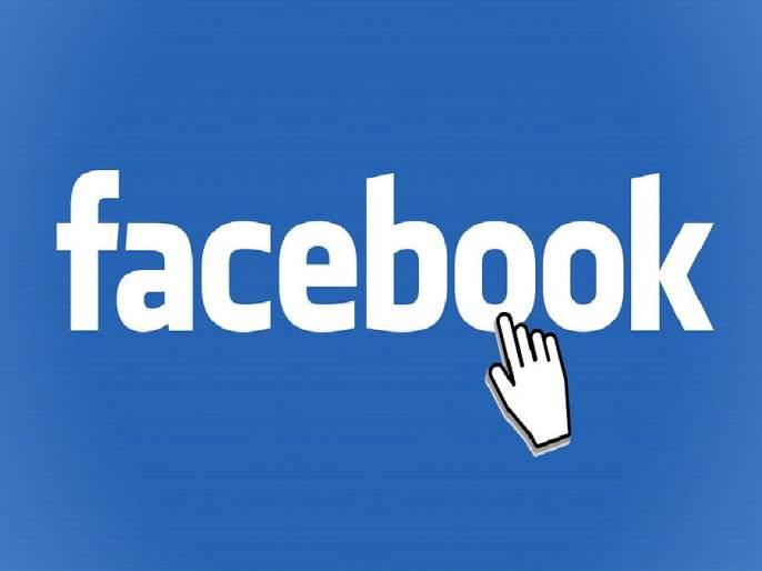 Facebook, Insta Block accounts on Elections days | निवडणुकांच्या तोंडावर शंभरावर फेसबुक, इन्स्टावरील अकाऊंट ब्लॉक