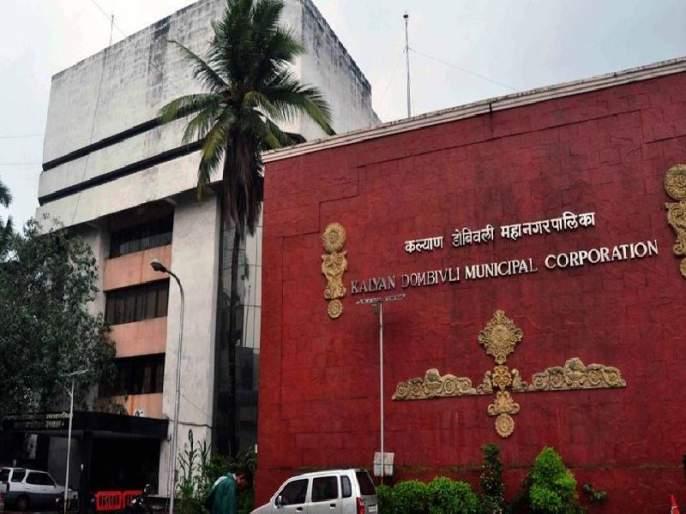 Officials will issue an issue of suspension, KDMC's General Assembly on Thursday | अधिकारी निलंबनाच्या ठरावाचा मुद्दा गाजणार, केडीएमसीची गुरुवारी महासभा