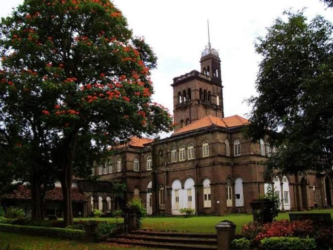Institute of Eminence: Will Pune University get a chance for this? | इन्स्टिट्यूट आॅफ इमिनन्स : जिओमुळे हुकणार पुणे विद्यापीठाची संधी?