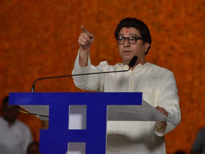 Only if the Marathi man persists, Marathi language will be reserved - Raj Thackeray | महाराष्ट्राची स्थिती बिघडली असताना मराठी साहित्यिक गप्प का ? - राज ठाकरे