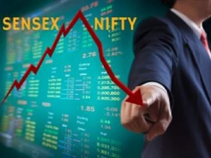 Exit pole boosts the stock market | एक्झिट पोलमुळे मिळाली शेअर बाजाराला उभारी