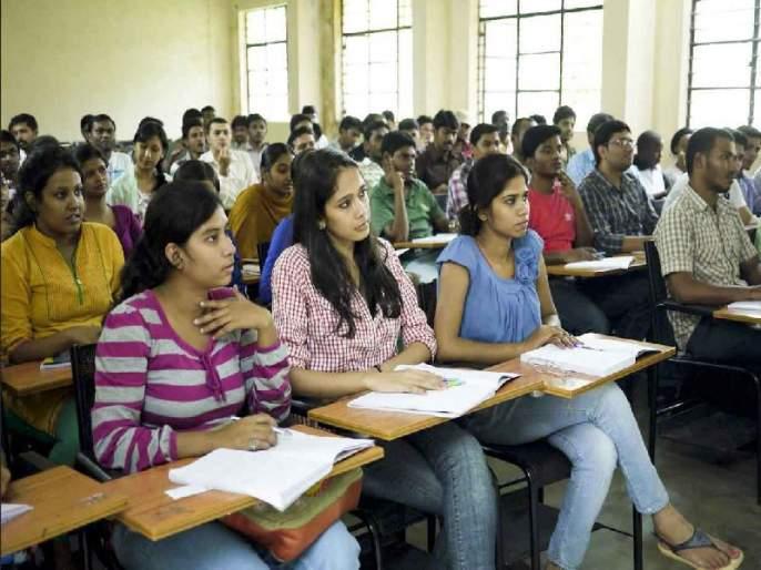 The increase in students in Maharashtra is 'Delhi' | महाराष्ट्रातील विद्यार्थ्यांना 'दिल्ली' महागली, रेडिरेकनरमधील वाढ