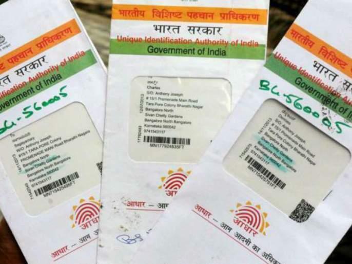 Supreme Court extends deadline for Adhar card | सर्वोच्च न्यायालयाने वाढवली आधार कार्ड लिंक करण्याची मुदत
