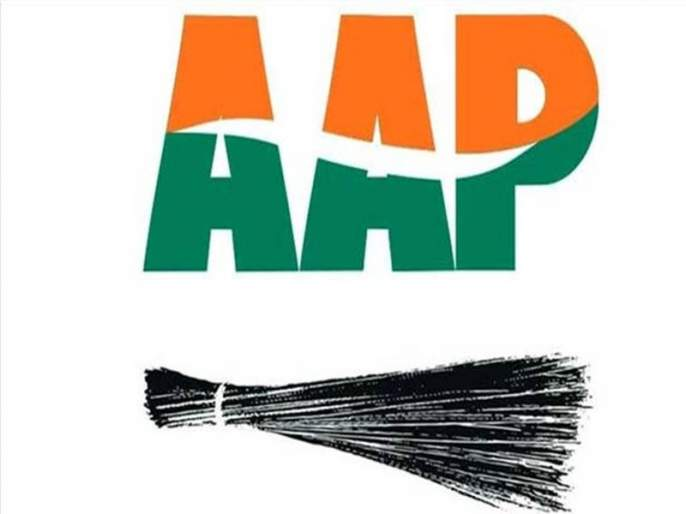 In Maharashtra, the allegations against the Dalits are supported by the BJP, the Goa state, AAP   महाराष्ट्रात दलितांवरील हल्ले भाजपाच्या समर्थनानेच,गोवा प्रदेश 'आप'चा आरोप