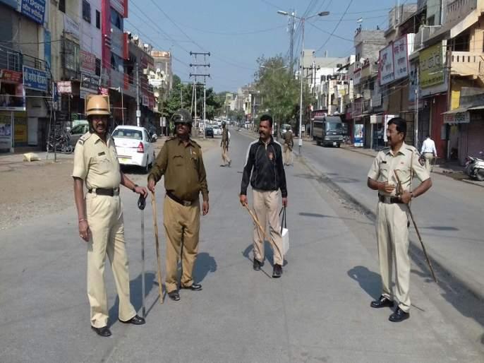 Stone pelting In Aurangabad | औरंगाबाद शहरात जमावबंदी लागू, दगडफेकीत 3 पोलीस जखमी