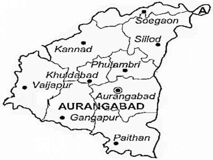 Aurangabad district spill over; Sculpture for 52 crores | औरंगाबाद जिल्ह्याला बसणार स्पील ओव्हरचा फटका; ५२ कोटींच्या कामांना कात्री