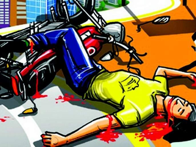 In Nagpur, speedy truck dashed biker's : one was killed and another seriously injured | नागपुरात भरधाव ट्रकची दोन दुचाकीचालकांना धडक : एकाचा मृत्यू दुसरा गंभीर