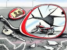 Two seriously injured in accident | अपघातात दोन अत्यवस्थ