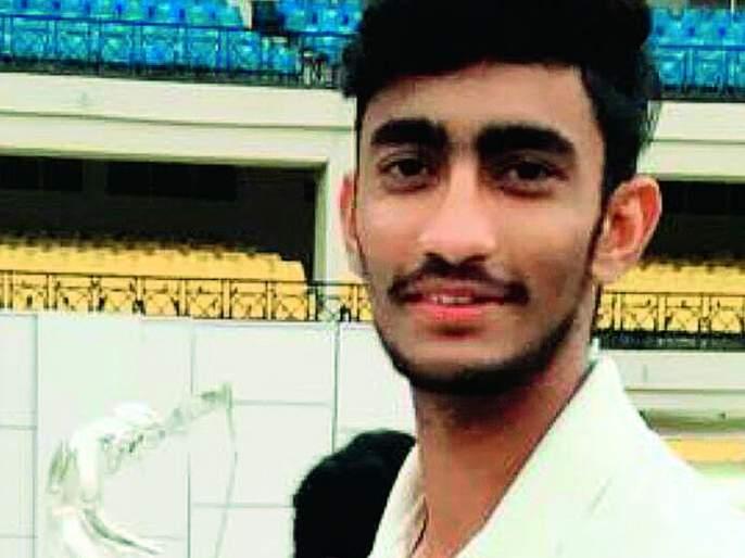 Aditya Thakre of Akola selected in the Indian youth squad | अकोल्याच्या आदित्य ठाकरेची भारतीय युवा संघात निवड