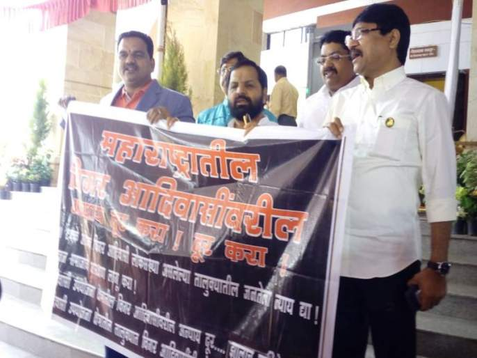 When will the injustice of non-tribals ever end, Rupesh Mhatre's question? | बिगर आदिवासींवरील अन्याय कधी संपणार, रुपेश म्हात्रेचा सवाल