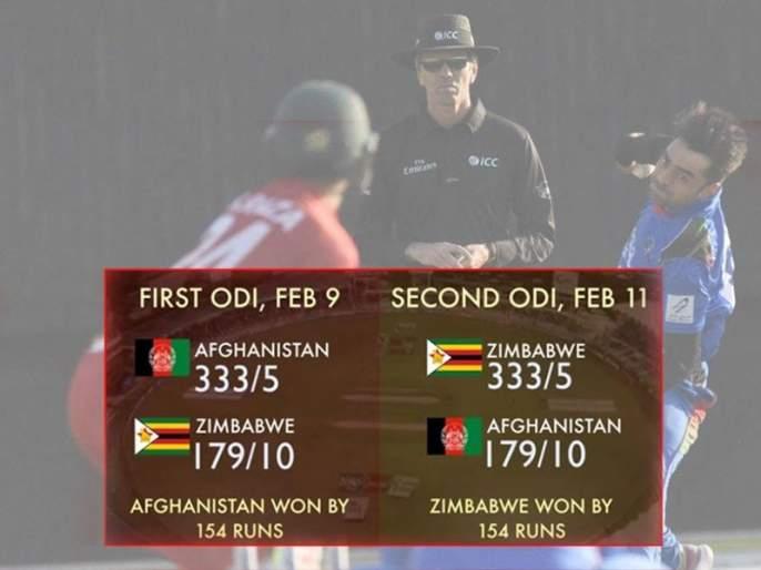 rare coincidences in first and second match between afghanistan vs zimbabwe odi series | क्रिकेटच्या मैदानावरील अगदी दुर्मिळ योगायोग, क्रिकेटफॅन्स म्हणाले हे तर अशक्य !