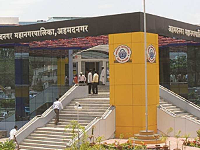 40 lakh bills of the auditors; Disaster in the street work of Municipal Corporation | लेखापरीक्षकांच्या बनावट सहीने ४० लाखांची बिले मंजूर;नगर महापालिकेच्यापथदिव्यांच्या कामात अपहार