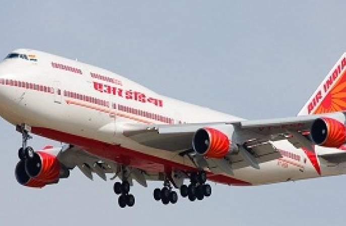 Air-India's Airbag sale started, the company will make four parts | एअर इंडियाच्या हवाई शाखेची विक्री सुरू, कंपनीचे चार भाग करणार