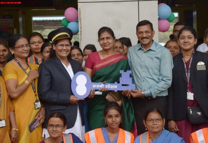 The command of the Ajni railway station is in the hands of women | अजनी रेल्वे स्थानकाची कमान महिलांच्या हाती