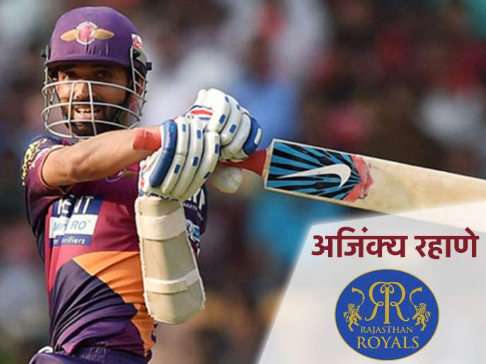 Rajasthan Royals and Royal Challengers Bangalore today | राजस्थान रॉयल्स आणिरॉयल चॅलेंजर्स बेंगलोर यांच्यात आज लढत