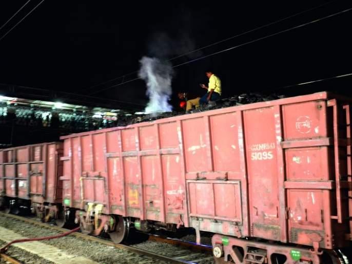 Cargo coach; Truck stopped at Akola railway station! | मालगाडीच्या डब्यातील कोळसा पेटला; अकोला रेल्वे स्थानकावर थांबविली मालगाडी!