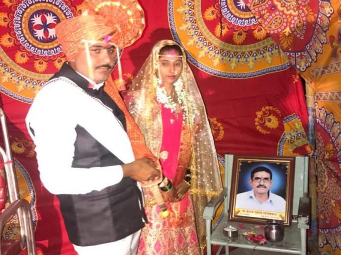 The girl went to see and got married in osmanabad, Vishakha marry to farmer Mahesh | मुलगी पाहायला गेले अन् लग्नच उरकून आले, विशाखाला भावला शेतकरी महेश