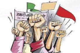 From Thursday, GST employees' two-day collective Raja Raza movement! | गुरुवारपासून 'जीएसटी' कर्मचार्यांचे द्विदिवसीय सामूहिक रजा रजा आंदोलन!
