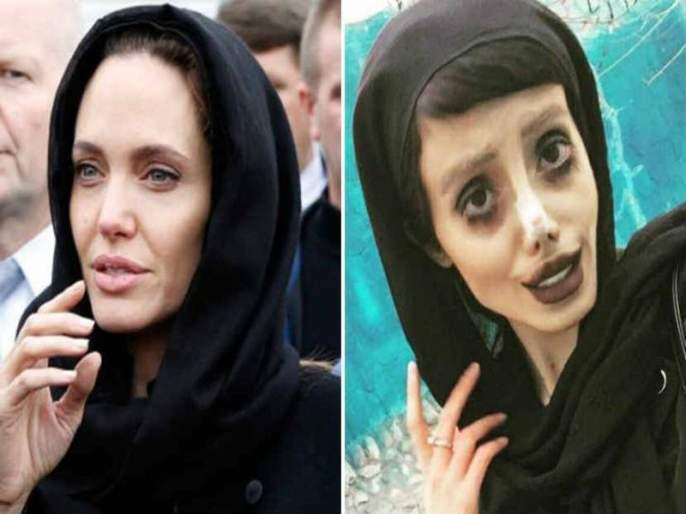 lookalike of Angelina Jolie admits she lied about plastic surgery | फसवलं ! 'त्या' तरुणीने प्लास्टिक सर्जरी केलेलीच नाही, मनोरंजनासाठी केला होता टाईमपास